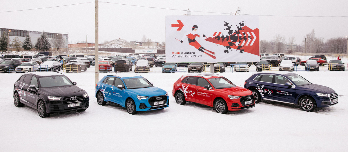 Audi quattro Winter Cup 2020 в Яхроме